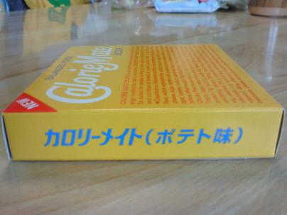 20070420002.JPG