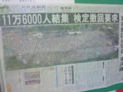 20071004003.JPG