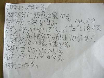 20090514001.JPG