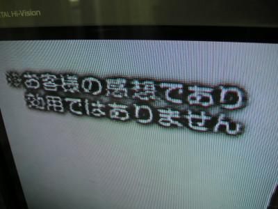 20090619004.JPG