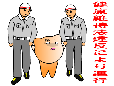 20100828001.png