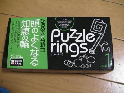 20100830001.JPG