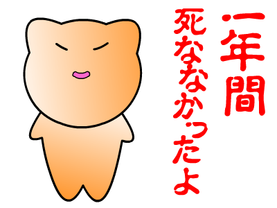 20110819001.png