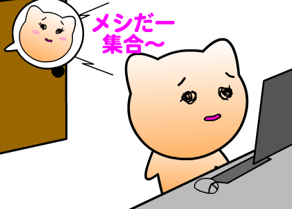 20111101001.png