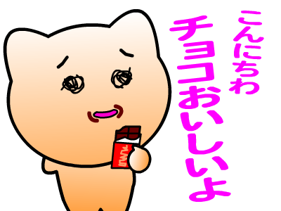 20140721009.png