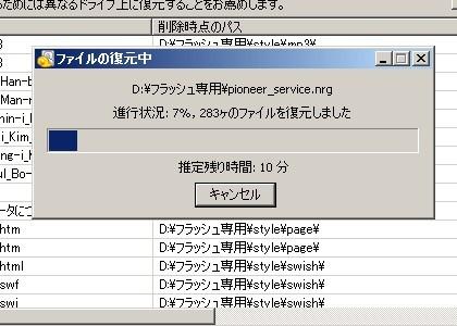 20150701002.jpg