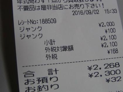 20150902003.jpg