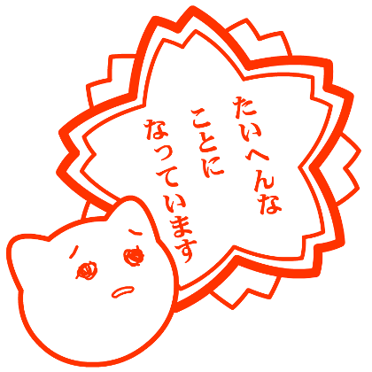 20150912001.png