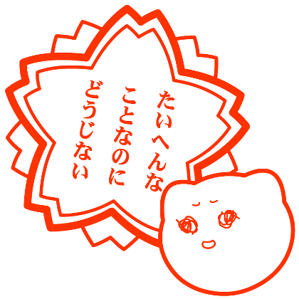 20150912002.png