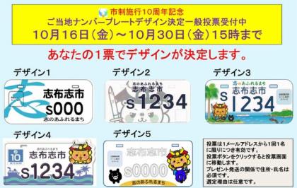 20151015001.jpg