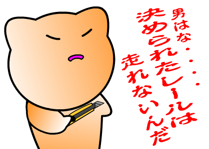 20151015005.png