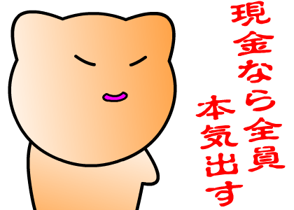 20151023001.png