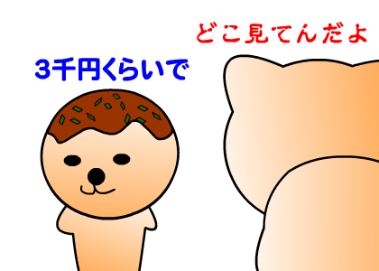 20151026002.png