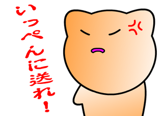 20151112004.png