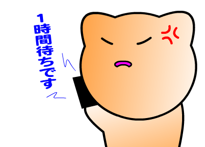 20151119003.png