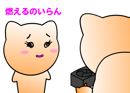 20151121005.png