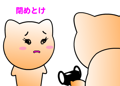 20151221004.png
