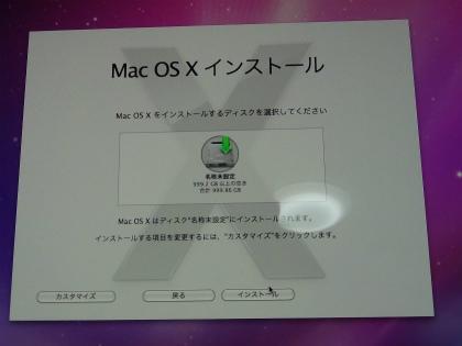 20151225008.jpg