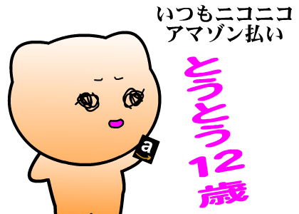 20160223001.png