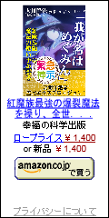 20160308001.png