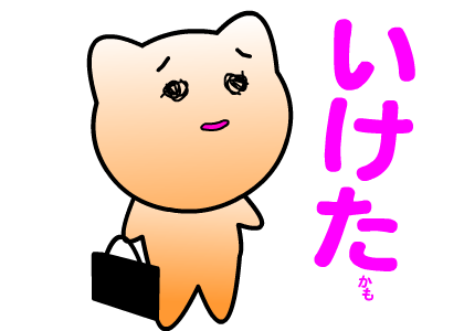 20160310001.png