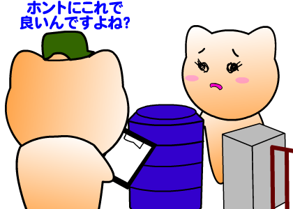 20160717002.png
