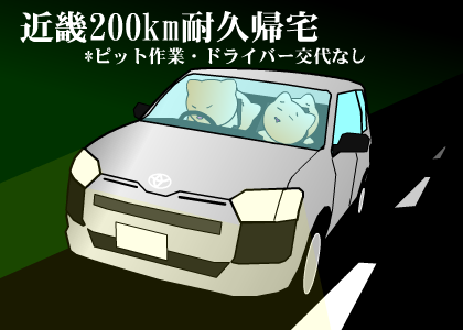 20160829001.png