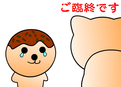 20160906006.png