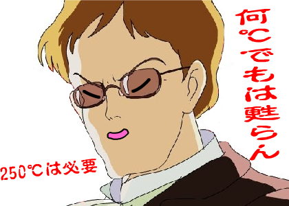 20160917003.png