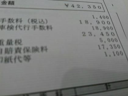 20170924002.jpg