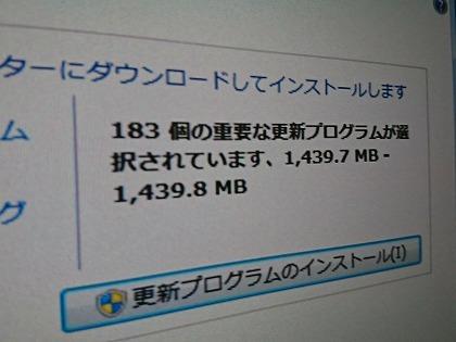 20180111006.jpg