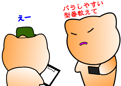 20180830002.png