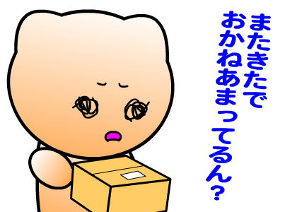 20181009006.png