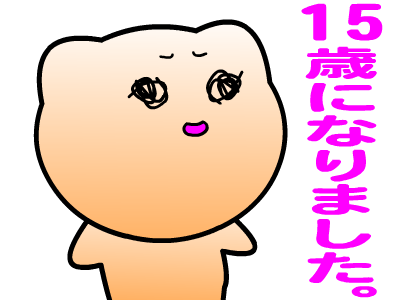 20190223001.png