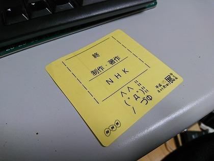 20190428006.jpg