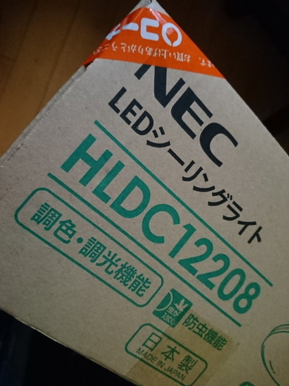 20200203002.jpg